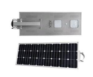 60W Integral Solar Street Light