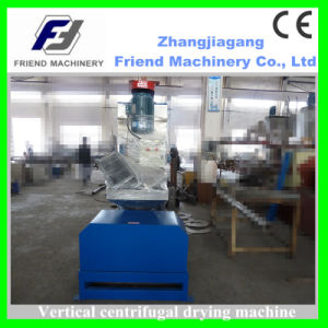 PP PE Water Ring Pelletizing Line Vertical Centrifugal Drying Equipment with CE pictures & photos