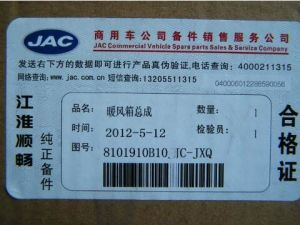 High Quality JAC Auto Pats Air Warmer pictures & photos