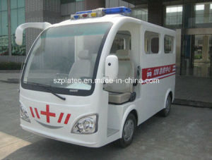 China, Recreational Vehicle, Toys Car, Kids Play Act, Kids Career Experience., Ambulance, Electric Car pictures & photos