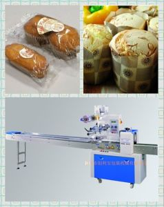 Full Auto Cupcake Packing Machine pictures & photos