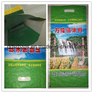 China Made Packing PP Woven Bag for Rice pictures & photos