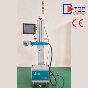Fiber Laser Marking Machine Online Specially Designed for Pipeline