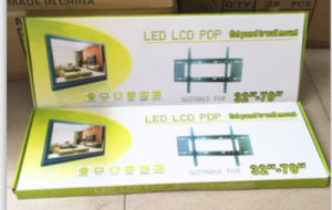 TV Wall Mount for LED TV (HD-603) pictures & photos