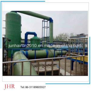 FRP Fiberglass Hydrocloric Acid Storage Tank pictures & photos