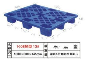 Plastic Pallet, Package Pallet, Storage Pallet (QC3114)