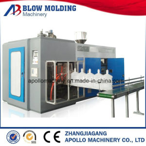Hot Sale Bottles Plastic Blow Molding Machine pictures & photos