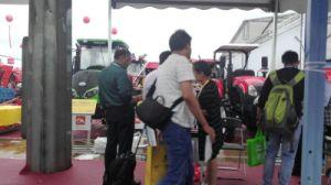 Aidi Brand 4WD Hst Diesel Engine Tractor Mist Sprayer for Amphibious Vehicle pictures & photos