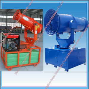 Fog Machine For Industry Dust Pollutions pictures & photos