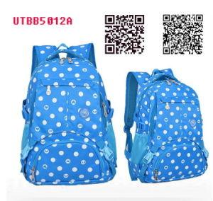 Shoulder Bag, School Bag, Backpack, Fashion Bag (UTBB5012)