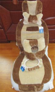 Seat Cushion (ZD003)
