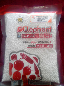 Elephant Brand NPK 15-15-15 Fertilizer