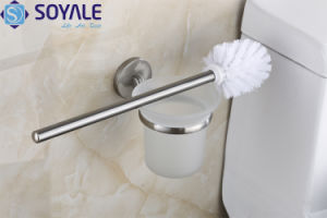 Zinc Alloy Toilet Brush Holder Satin Nickel (SY-5994)