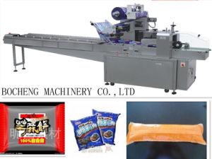 Packing Machine (BC-250)