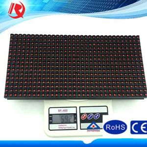P10 Single Colour LED Module 16X32 Outdoor Display pictures & photos