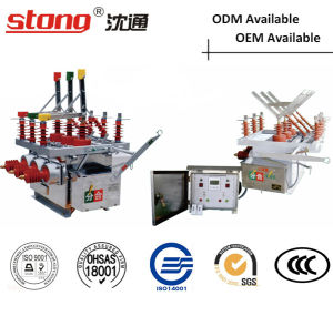 Stong Zw10-12 Type Outdoor Double Power Mutual Throw Circuit Breaker pictures & photos