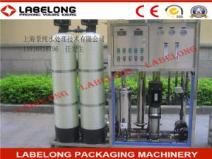 FRP Pipe RO Water Treatment Machine with Cheap Price pictures & photos