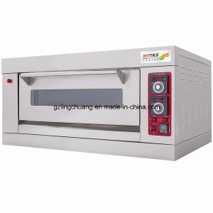 High Quality Bakery Machine for Pizza and Bread