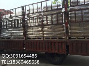 Plant Source Compound Amino Acid Powder Organic Fertilizer 40% pictures & photos