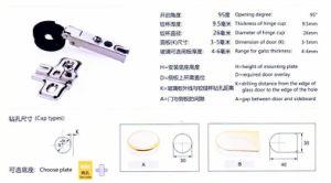 Ghdo-07 26mm Glass Door Hinge One Way/Two Way (SLIDE ON) pictures & photos