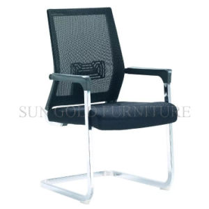 Modern High Quality Staff Office Working Chair Swivel Mesh Chair (SZ-OCM15) pictures & photos