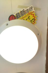 Hot Sale LED Lamp 18W LED Ceiling Light in IP65 pictures & photos