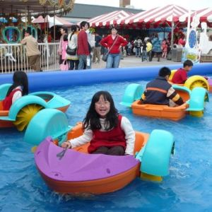 Kid Paddle Boat Handle Power Used in Swimming Pool pictures & photos