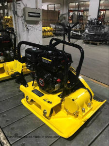 Plate Compactor STP125 pictures & photos