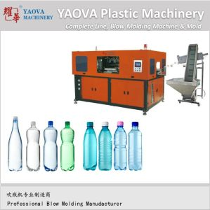 High Speed Series 2000ml 2cavities Automatic Pet Stretch Blow Molding Machine pictures & photos