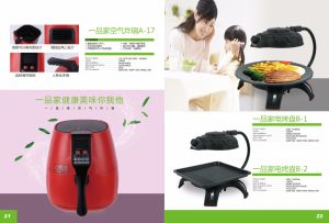 2016 Multifunction Non-Stick Oil Air Fryer (A168-2)