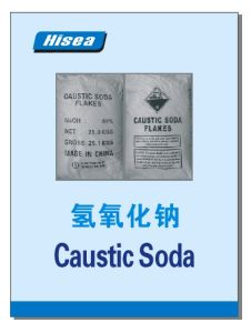 Caustic Soda Flakes 99% (industrial grade) pictures & photos