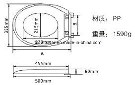 Elongated America Standard V Shape Toilet Seat PP pictures & photos