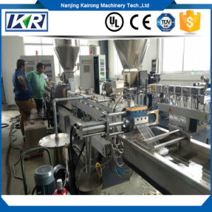 WPC Board Nylon GF/Glass Fiber Compounder Plastic Extrusion Machinery/PVC Compound Recycling Powder Coating Process pictures & photos