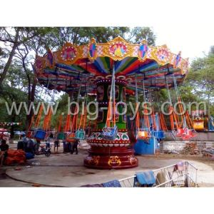 Theme Park Amusement Equipment Shaking Head Flying Chair (DJ20140515) pictures & photos
