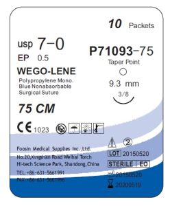 Small Size Polypropylene with High Quality Needle pictures & photos