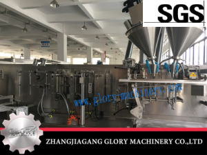 Lorizontal Bag Packing Machine for Powder, Liquid, Particulate Bag Package pictures & photos