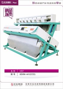Customer Made Color Sorter Machine From Hongshi High Tech pictures & photos