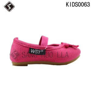 Fashion Girls Kids Dance and Leisure Sports Walking Shoes pictures & photos