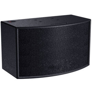 Sv-8 Series Conference System Professional Loundspeaker pictures & photos