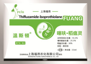 Agrochemical Fungicide Isoprothiolane pictures & photos