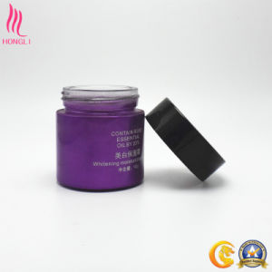 Aluminum and PP Jars From Packaging Jars Factory pictures & photos
