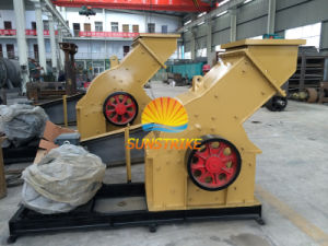 Mini Limestone Hammer Crusher Price