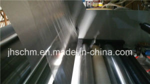 Embossing Machine for GRP/FRP Film with Different Patterns pictures & photos