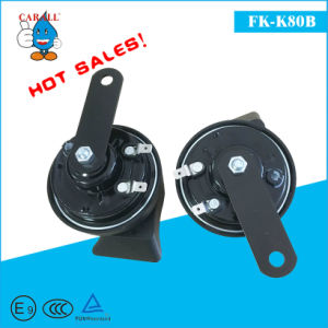 Hot Selling Copper Coil Truck Horn Speaker Denso Horn Musical Air Horn E-MARK Approved pictures & photos