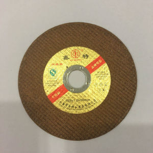 2017 Hot Sale Yellow Ultrathin Cutting Wheel for Stainless pictures & photos