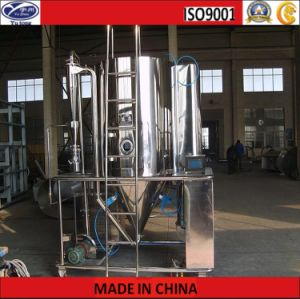 Aluminium Oxide Centrifugal Spray Drying Machine pictures & photos