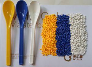Mhk Plastic White Masterbatch for Film pictures & photos