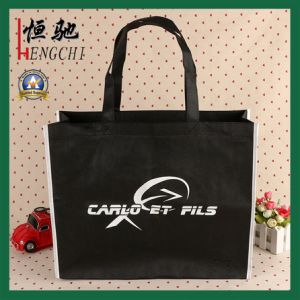 Custom Logo Printed Advertising Gift Nonwoven Promotion Bag pictures & photos