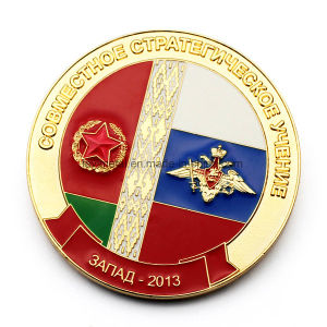 Zinc Alloy Die Cast Coin with Custom Enamel Coin pictures & photos