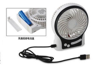 Portable Charging USB mini fan with 3 level wind speeding-White pictures & photos